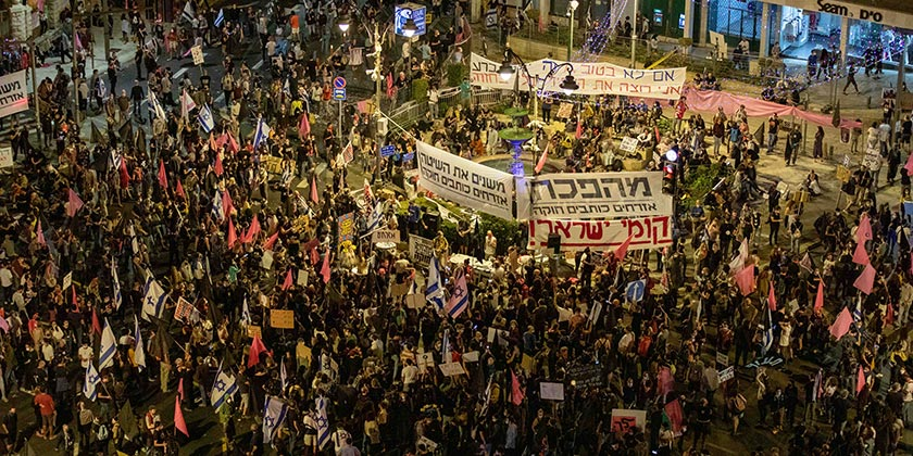588755_Balfour_Protest_Ohad_Zwigenberg
