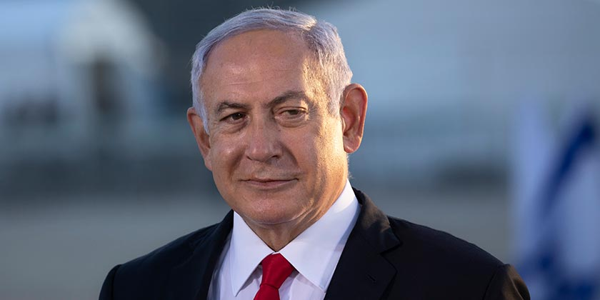 608979_Netanyahu_Moti_Milrod
