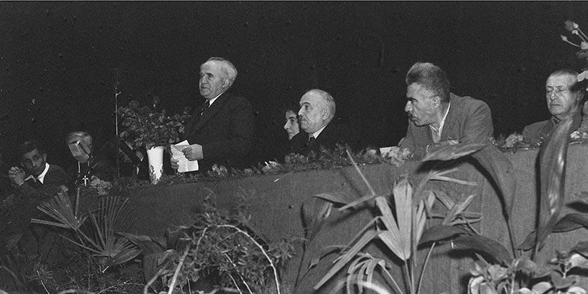 D557-025_Histadrut_council_1948_gpo