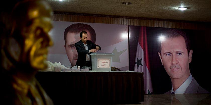 AP Photo/Hassan Ammar, File