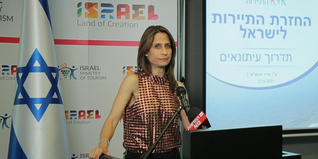 Orit Farkash-Hacohen Press ministry of tourism