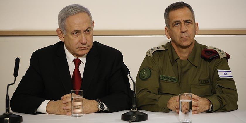 536037_Netanyahu_Kochavi_Moti_Milrod