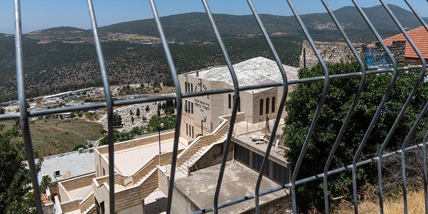 558549_Safed_Eyal_Toueg