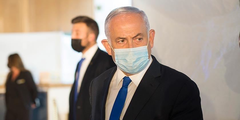 622006_Netanyahu_Dudu_Bachar