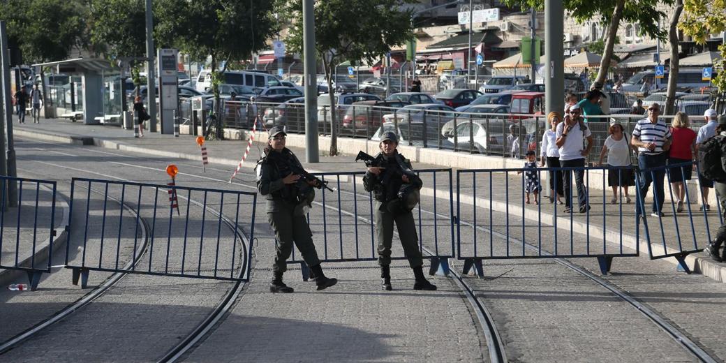 jerusalem police