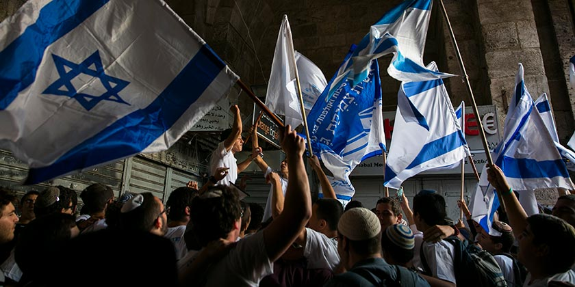 372835_Jerusalem_Flag_March_Olivier_Fitoussi