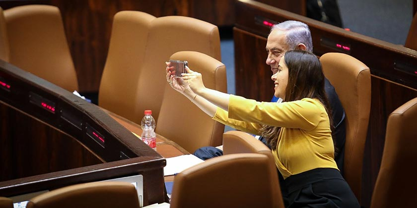 Фото: Ноам Москович/кнессет