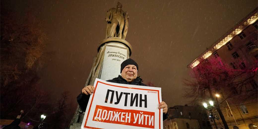 Фото: Shamil Zhumatov, Reuters
