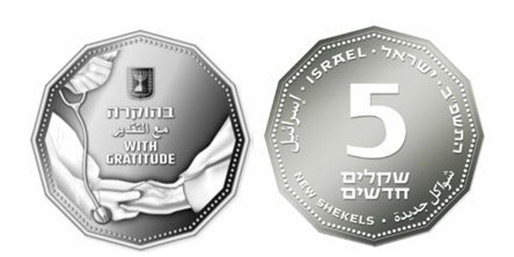 Фото: пресс-служба Банка Израиля