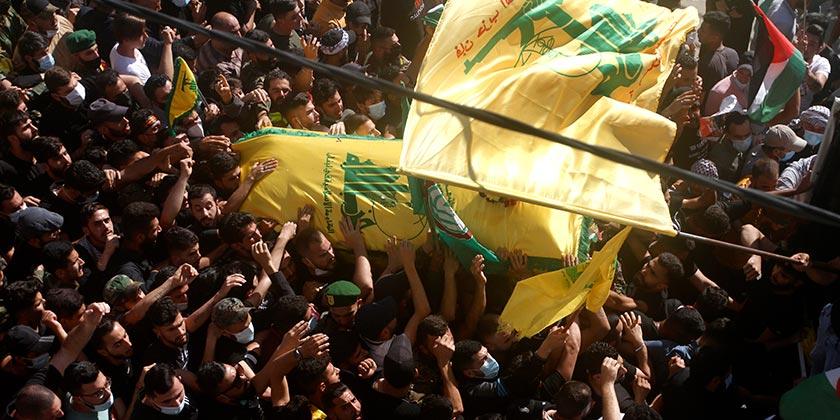 AP Photo/Mohammed Zaatari