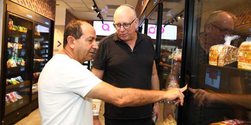 На фото: Рами Леви (слева) и Ави Кац. Фото: Ави Биран,