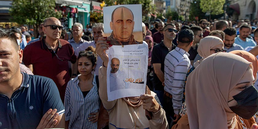 AP Photo/Nasser Nasser