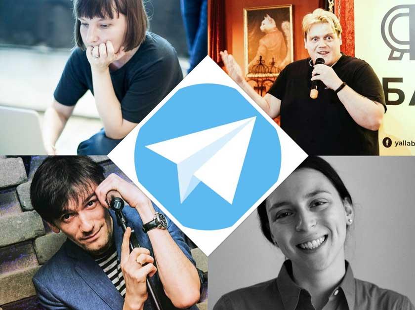 заработать в telegram