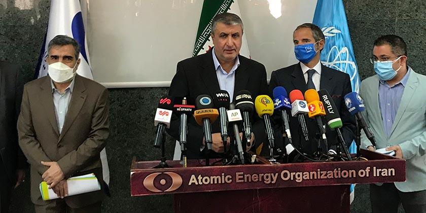 Atomic Energy Organization of Iran via AP