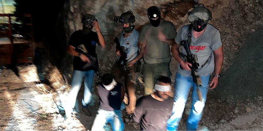 Israeli Police via AP