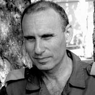 Гершон Хакоэн