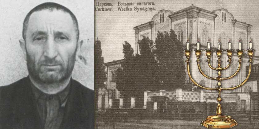 Советская «охота на ведьм»: так была разгромлена синагога Белой Церкви