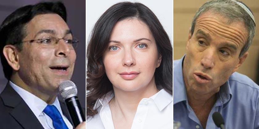 Фото: Дуду Бахар, Янай Йехиэль, Михаль Фаталь